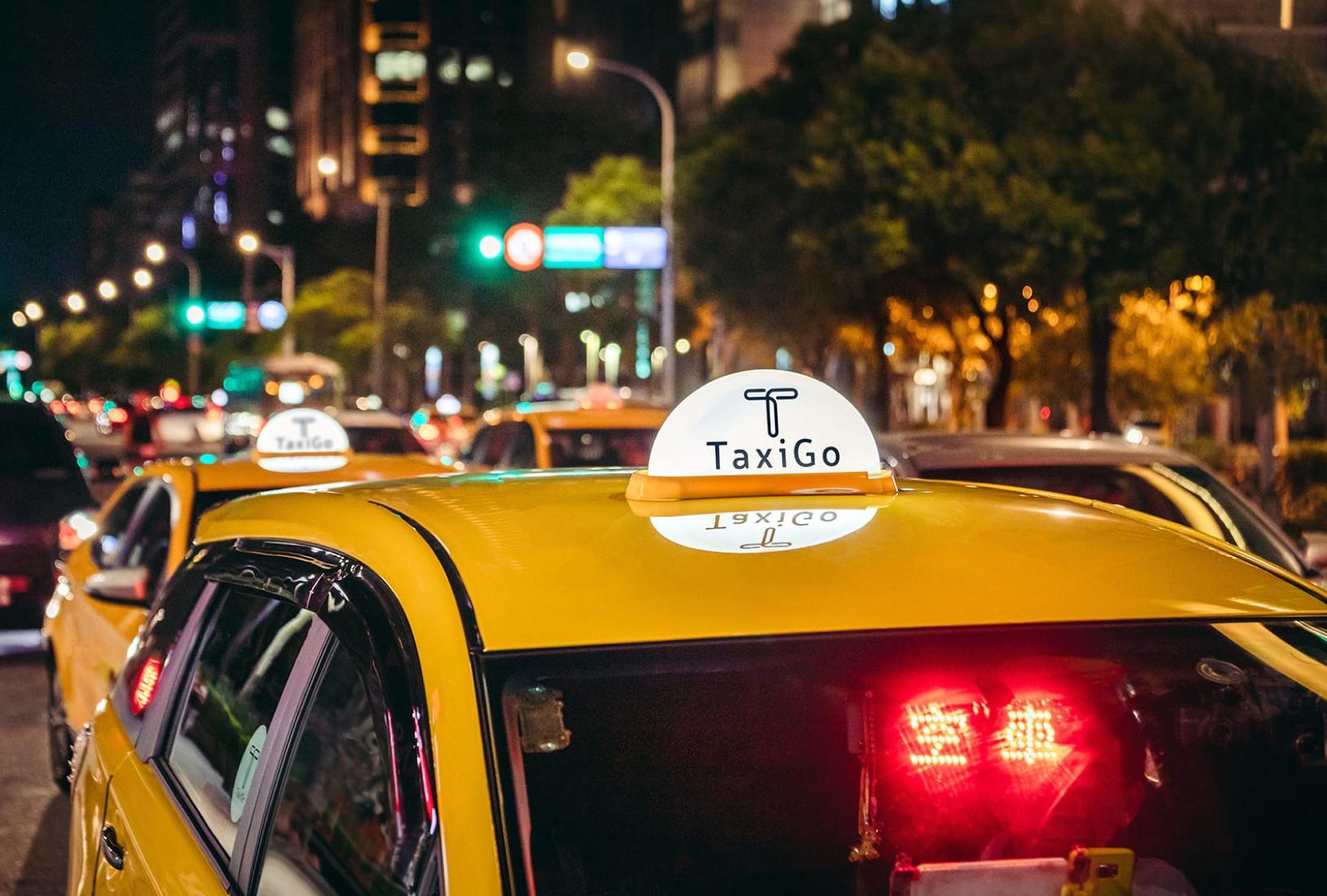 加入TaxiGo車隊的好,大家都知道